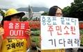 """새누리 경남도당 """"야당의 주민소환운동, 선거불복"""""""