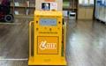 서울도서관에 전동휠체어 급속충전기 설치