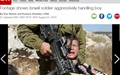 깁스한 11세 진압 이스라엘 군 사진에 비난 들끓어