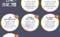 <일정> 서울시 9월의 문화달력
