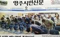 """""""11만 영주시민 모두 주인공으로 신문에 실을 것"""""""