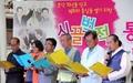 """""""10·4선언 8년, 박근혜 '대북 스피커' 중단하라"""""""