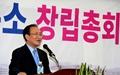 노회찬, 내년 총선에 경남 '창원성산' 출마하나?