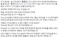 """김현철의 'YS 전상서' """"너무 늦은 찬사에 가슴 미어져"""""""