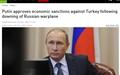 푸틴, 터키 경제제재 승인... 수입금지·여행제한 등