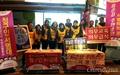 홍준표 주민소환 서명부, 30일 선관위에 제출된다