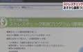 일본, 기업들에 근로자 '스트레스 검사' 의무화