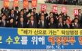 '산으로 간 해경' 찾아 국회로 간 '인천 여·야·민·정'