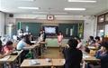 토의하는 교실, 토론 수업을 위한 몸부림