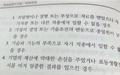"""""""개성공단 노동자 '일방해고', 북에 자산 몰수 명분 줘"""""""