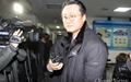 홍준표 측근 11시간 경찰조사... 혐의 내용 부인