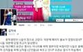 """""""솔직히 여대에는 김치녀들 많잖아, 맞지?"""""""