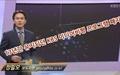 대선 앞둔 KBS, 이 정도면 공영방송 포기 선언