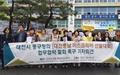 대전 중구청, '미스코리아 대회 업무 협약' 논란