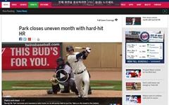 '뜨거운 4월' 박병호, 동양인 최다 홈런도 가능하다