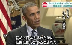 """오바마 """"일본 원폭 피해자에게 사죄 안 한다"""""""