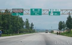 북한 '꽃제비'들, 차라리 여기서 살길 바란다