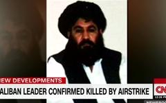 """탈레반 지도자 미군 공습에 사망, 오바마 """"이정표"""""""