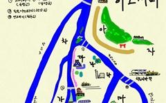 방일 오바마, 히로시마에서 한국인 위령비 방문해야