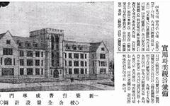 조선인 건축가 박동진 '온돌폐지론'에 담긴 내막