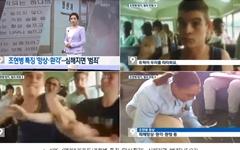 조현병과 범죄 연결지은 KBS, 이게 바로 혐오