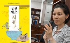 조선시대 양반 자제가 앞치마를 두른 이유