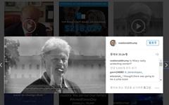 클린턴 때리려고 '남편 성폭행 의혹' 제기하는 트럼프