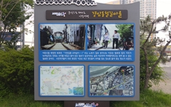 """군산 철길마을 주민들, """"아무 때나 문 열지 마세요"""""""