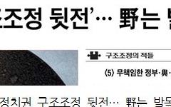 '가습기 살균제 잊지 않겠다' <중앙일보>의 노력