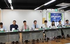 """""""생활문화센터, 이웃이 되는 장이자 민주주의 훈련의 장"""""""