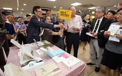 지역 작가가 지역에서 낸 책, 어떻게 팔지?