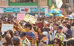 대구퀴어문화축제 '자긍심의 퍼레이드' 등 열려