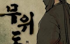 """[66회] 호기롭게 2대1 대결... """"말을 내놔라"""""""