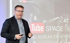 """""""VR 영상도 OK""""  '유튜브 팝업 스페이스 서울' 열려"""