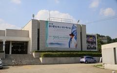 소리꾼 박동진 탄생 100주년 기리는 명창.명고대회