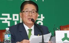 박지원의 '호남연정론', 비난만 할 수 없는 이유