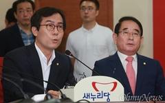 """힐난받는 '서청원 만찬', 친박 이정현도 """"염치없다"""""""