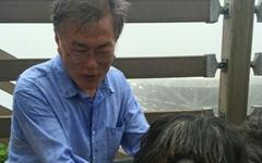 대선주자 문재인, 독도에서 '1박 2일'