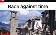 이탈리아 중부 강진... 사망·실종자 수백 명 속출