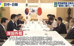 '위안부 책임 완수했으니 소녀상 철거하라'는 일본