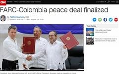 콜롬비아 평화협정 타결... 52년 내전 '종지부'