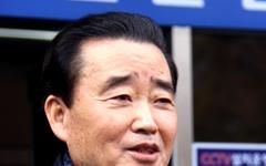 김맹곤 전 김해시장 구속, 수천만원 뇌물수수 혐의