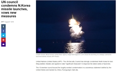 유엔 안보리, 북한 탄도미사일 발사 만장일치 규탄