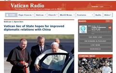 """바티칸 """"중국과 새로운 시대 열 것""""... 수교 임박?"""