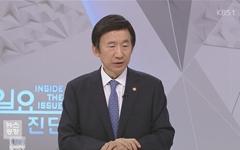 외교장관의 망발, <무도>보다 못한 박 대통령