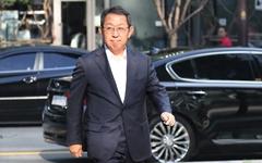 '감찰 유출 의혹' 이석수 특별감찰관 사의 표명