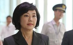 '5억 생활비' 조윤선, 2012년 박근혜 후원금 냈다