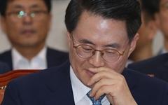 김재수 해임건의안 표결 '카운트다운' 정국 긴장 고조