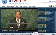 """유엔 발언대 선 북 """"핵은 위협에 대한 자위적 조치"""""""
