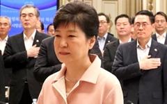 """박 대통령 """"비상시국에 해임건의안 통과 유감"""""""